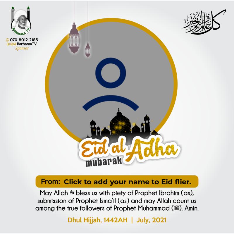 Eidul Adha (1442 AH)